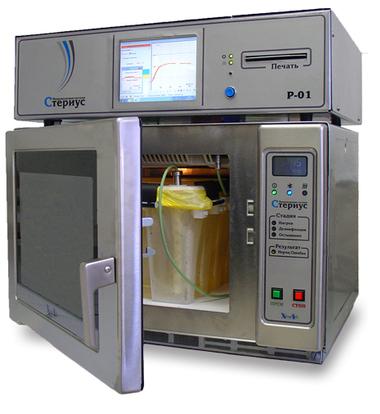 Микроволновая система обеззараживания отходов «Стериус»